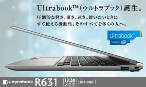 dynabook r631