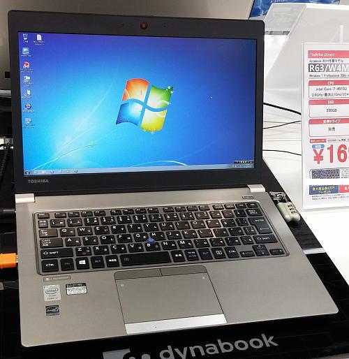 Toshiba dynabook R634
